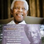 Mandela is Mandela and Morgan is Morgan …Indians will not kill us