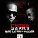 China by Naeto C