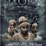 Iyore goes into cinemas on May 8