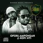 OFORI AMPONSAH's first highlife album drops today courtesy Bandex